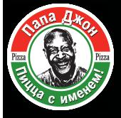 pizzeria-papajohn-logo