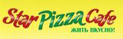 pizzeria-starpizzacafe-logo